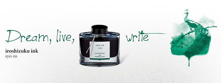 Iroshizuku Ink Green - Pilot Fine writing