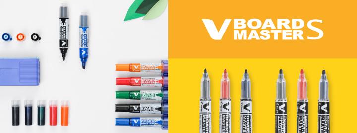 Pilot Begreen - Whiteboard marker - V-Board Master S